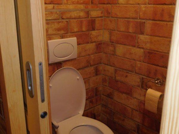 socialni zarizeni hajenky kolibisky WC